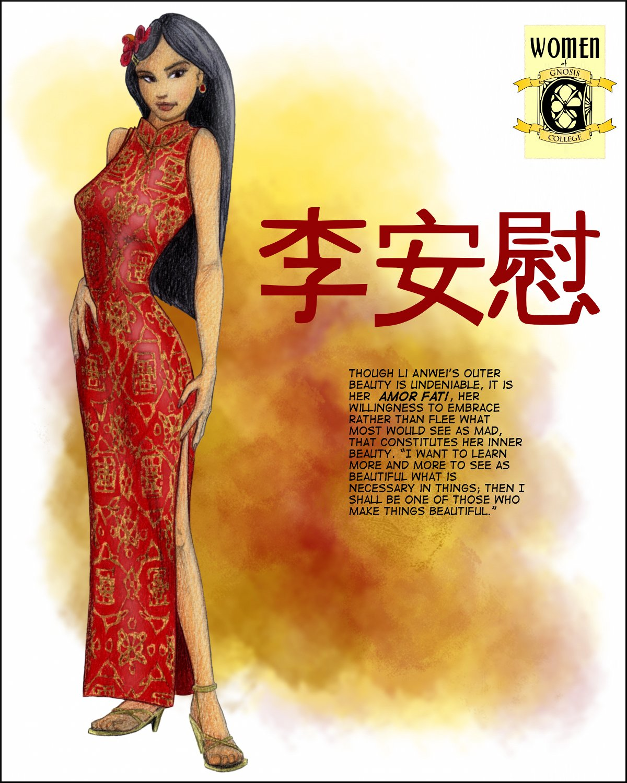 Li Anwei in a slinky, sexy cheongsam