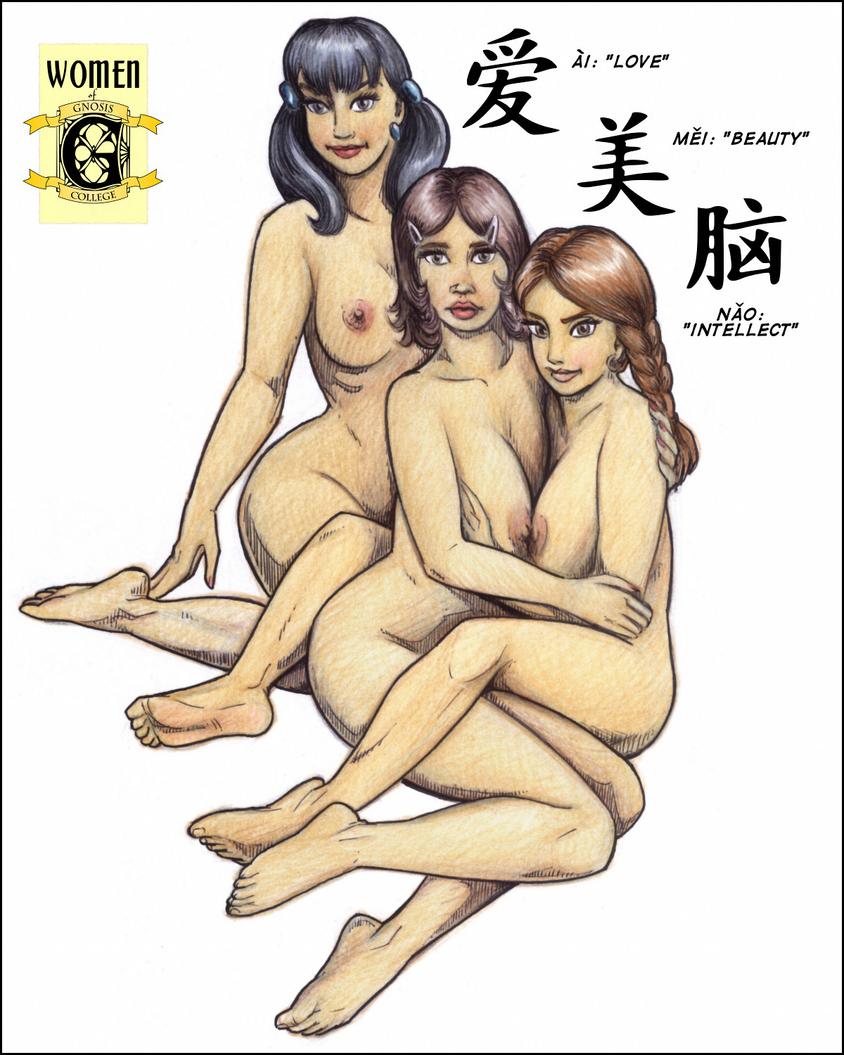 Three naked Chinese coeds.