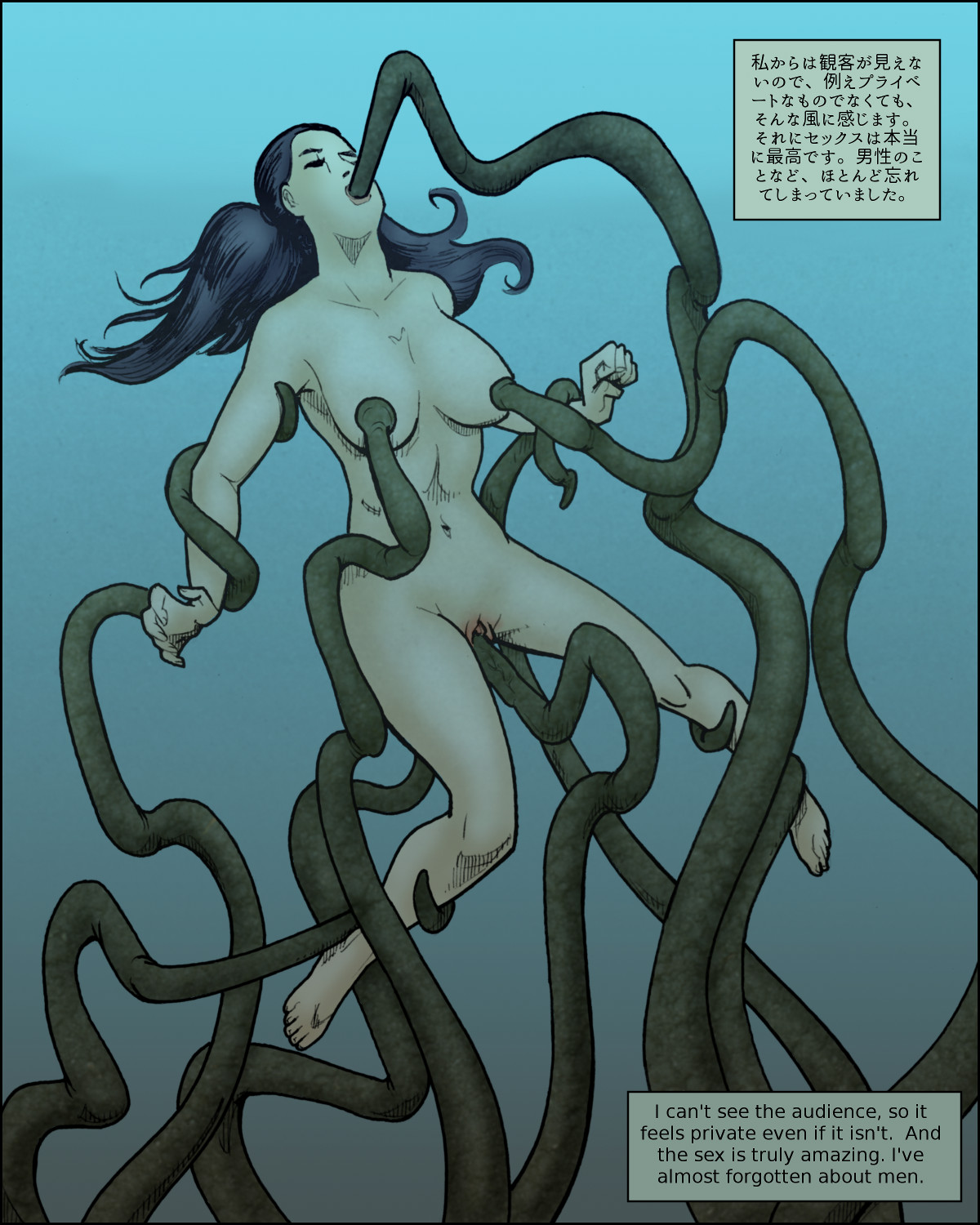 Chiba thinks tentacle sex is better than human sex.