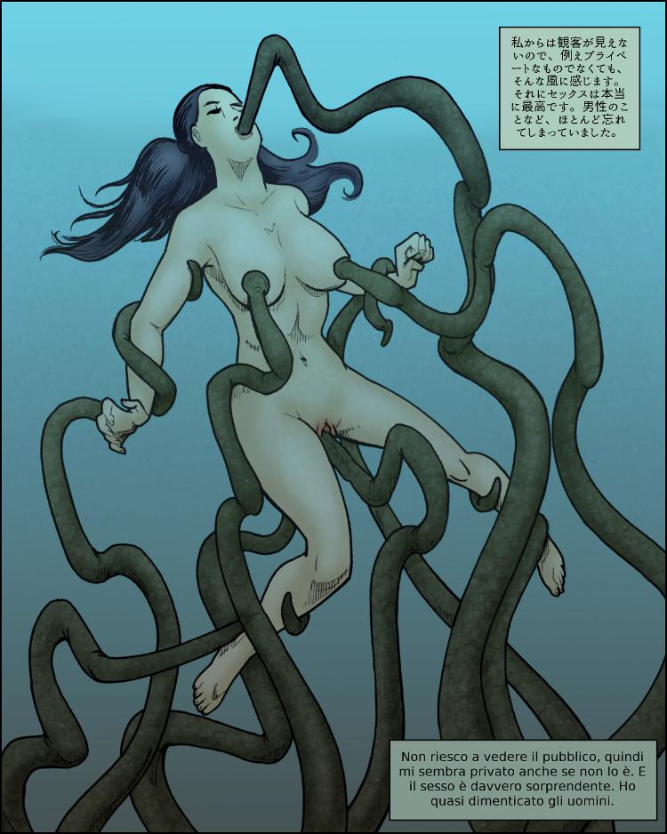 E per Chiba, il sesso tentacolare è impressionante.