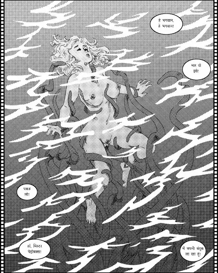 फोएबे को स्पर्शक राक्षस द्वारा तंग किया जाता है।
