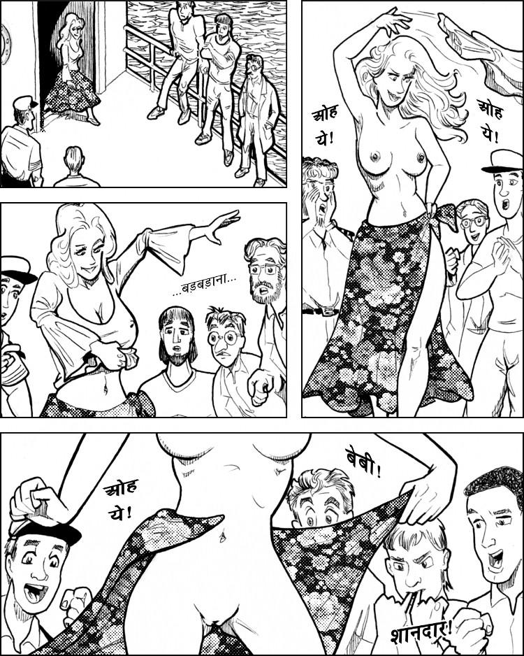 एलिज़ा एक सेक्सी नृत्य (कपडे उतारते हुए) करते हुए बाहर जाती है।