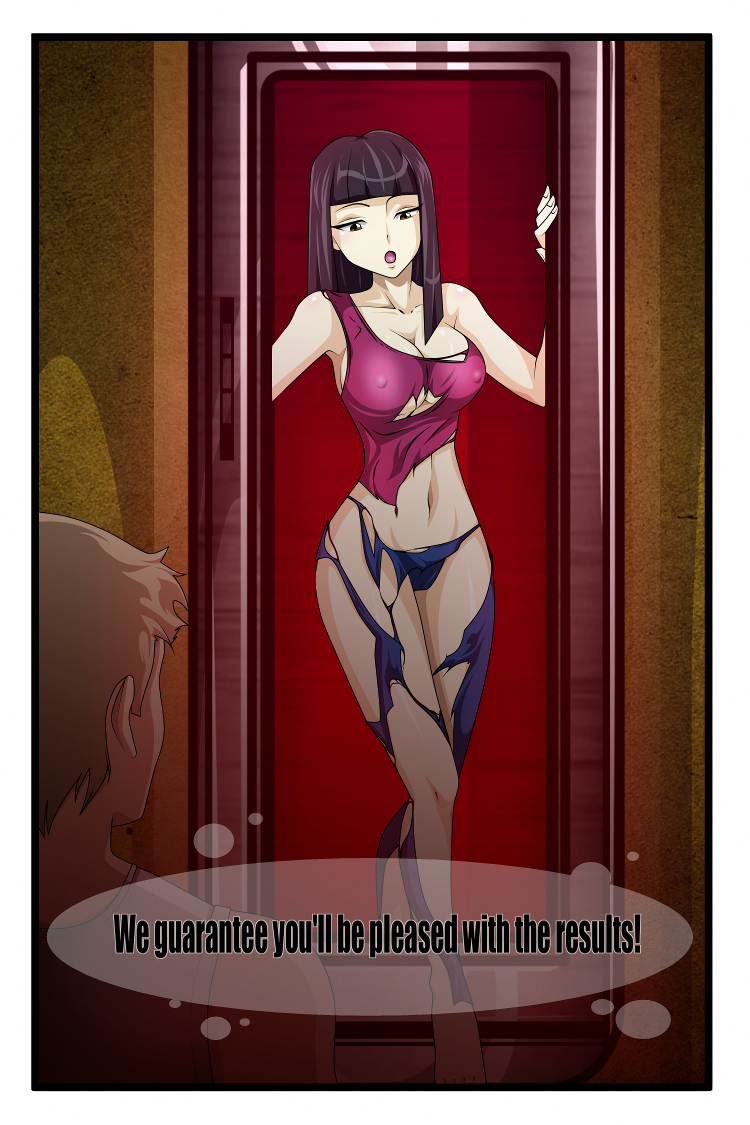 """Out of the machine steps a hot Asian girl!  Our """"hero"""" is not disapppointed."""