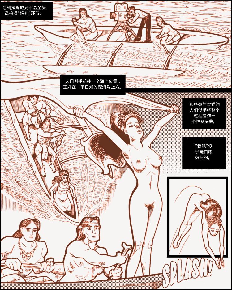 一个裸露美丽的新娘跳进神秘的深海沟。