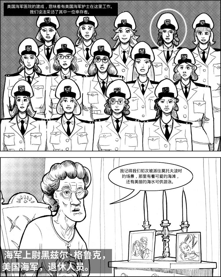 美国海军基地意味着有漂亮的美国海军护士。