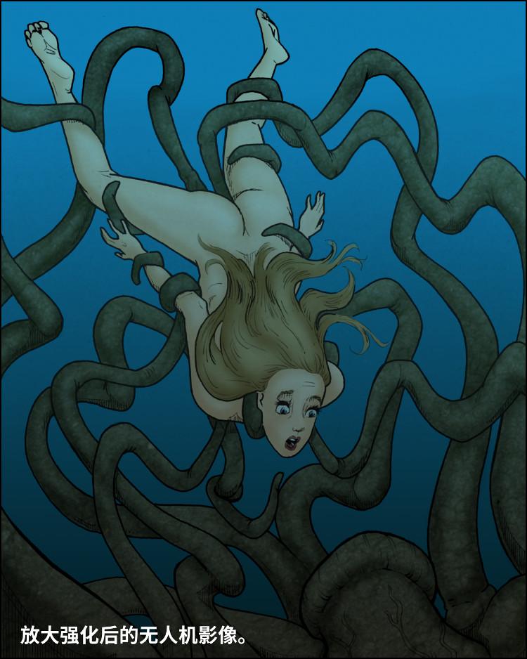 一个可怕的时刻,克劳迪亚的最后时刻。