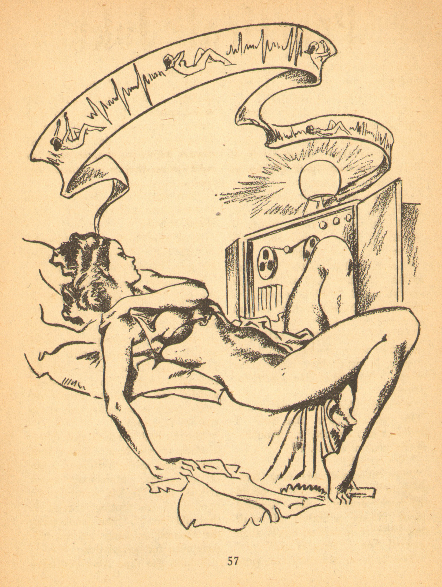 Interior illustration in Imaginative Tales, January 1956